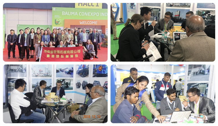 di hai machinery exhibition